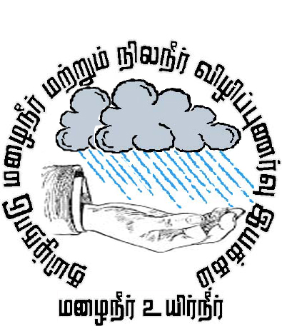 Phd Thesis On Rainwater Harvesting